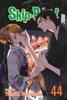 Skip・Beat!, Vol. 44
