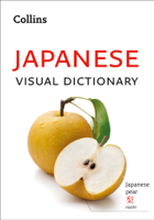 Collins Dictionaries - Collins Japanese Visual Dictionary artwork