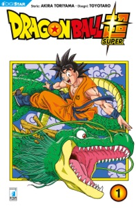 Dragon Ball Super 1 Book Cover