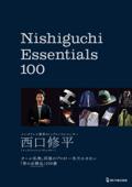 Nishiguchi Essentials 100 Book Cover