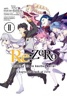 Re:ZERO -Starting Life in Another World-, Chapter 3: Truth of Zero, Vol. 11 (manga)