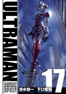 ULTRAMAN(17) Book Cover