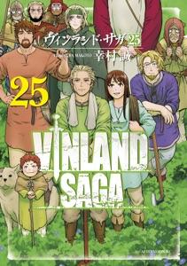ヴィンランド・サガ(25) Book Cover