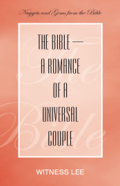 The Bible—A Romance of a Universal Couple