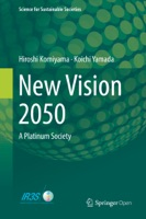 New Vision 2050