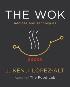 The Wok: Recipes and Techniques Book Cover