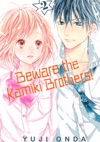Beware The Kamiki Brothers Volume 2