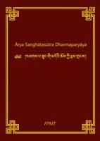 Sanghata Sutra English eBook