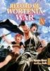 Record of Wortenia War: Volume 10