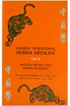 Chinese Traditional Herbal Medicine Vol II