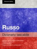 Dizionario Tascabile Russo Book Cover
