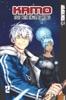 Kamo manga volume 2