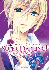 Super Darling! T02