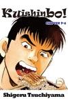 Kuishinbo Chapter 9-6