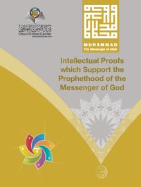 MUHAMMAD THE MESSENGER OF ALLAH - BOOKLET 6
