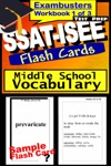 SSAT-ISEE Test Prep Essential Vocabulary Review--Exambusters Flash Cards--Workbook 1 Of 3