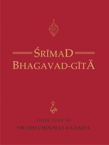 SRIMAD BHAGAVAD-GEETA