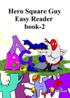 Hero Square Guy Easy Reader Book-2