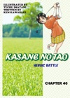 KASANE NO TAO Chapter 40
