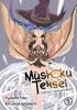 Mushoku Tensei: Jobless Reincarnation Vol. 05