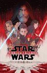 Star Wars The Last Jedi Graphic Novel Adaptation