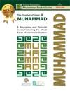 Muhammad Pocket Guide Fixed Layout
