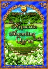 The Hypocrite According To The Quran