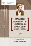 1895-1979  120-
