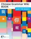 Chinese Grammar Wiki BOOK Just The Basics