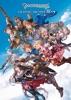 GRANBLUE FANTASY グランブルーファンタジー GRAPHIC ARCHIVE III【電子書籍版】