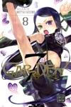 7thGARDEN Vol 8