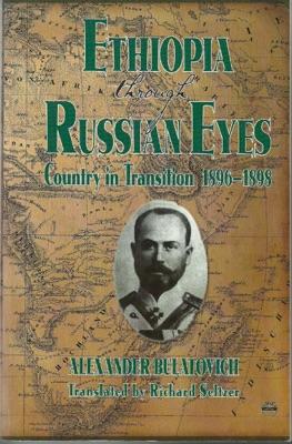 Ethiopia Through Russian Eyes