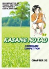 KASANE NO TAO Chapter 32
