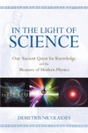In The Light Of Science