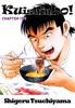 Kuishinbo! Chapter 17-1