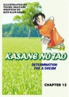 KASANE NO TAO Chapter 12
