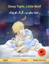 Sleep Tight Little Wolf      English  Persian Farsi Dari Bilingual Childrens Book Age 2-4 And Up With Mp3 Audiobook For Download