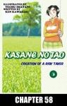 KASANE NO TAO Chapter 58