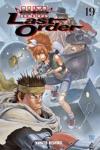 Battle Angel Alita Last Order Volume 19