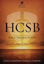 HCSB - Bible Translation
