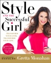 Style And The Successful Girl