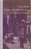 Barry Rubin - Islamic Fundamentalism in Egyptian Politics artwork