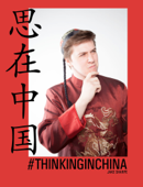 Thinking In China