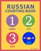 Russian Counting Book