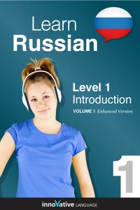 Learn Russian -  Level 1: Introduction (Enhanced Version) Book Cover