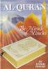 Ahmed Deedat - Al-Qur'an - The Miracle of Miracles artwork