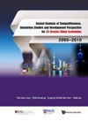 Annual Analysis Of Competitiveness Simulation Studies And Development Perspective For 34 Greater China Economies 20002010