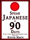 Speak Japanese In 90 Days A Self Study Guide To Becoming Fluent Volume One
