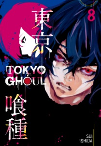 Tokyo Ghoul, Vol. 8 Book Cover