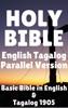 Holy Bible English Tagalog Version